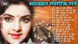 Hindi_Sad_Songs_-_प्यार_में_बेवफाई_का_सबसे_दर्द_भरा_गीत_ _हिन्दी_दर्द_भरे_गीत_ _90s_Evergreen_Songs