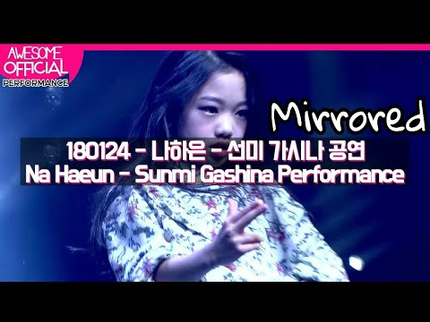[Mirror] 나하은(Na Haeun) - 선미 (Sunmi) - 가시나 (Gashina) [Mirrored Dance Cover]