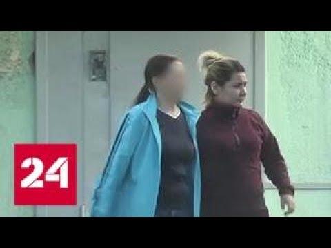 Кража из-за любви: задержана похитительница 23 миллионов, чемоданы с деньгами ищут - Россия 24