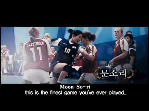 London Korean Film Festival 2016 - FOREVER THE MOMENT trailer (English Subtitles)