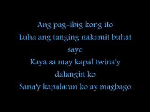 Ang Pagibig Kong Ito By Nasty Mac (with Lyrics)  Youtube