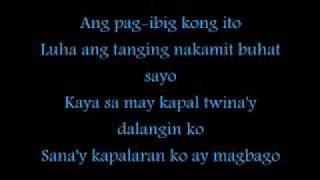 ang pag-ibig kong ito by nasty mac (with lyrics)