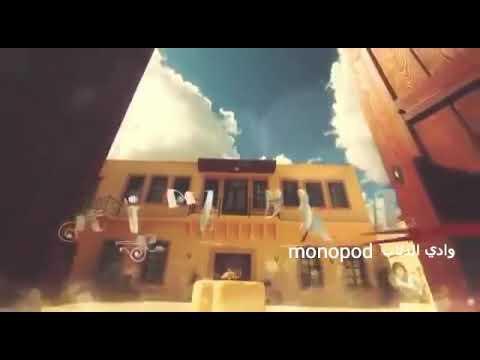 مسلسل زهرة القصر الجزء الخامس الحلقة 4 Youtube