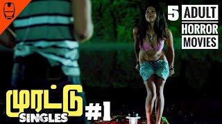 Top 5 Horror Hollywood Movies in Tamil Dubbed   Best Hollywood Movies (தமிழில்)   Dubhoodtamil