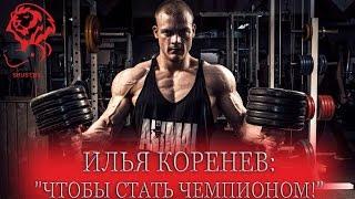 видео фитнес минск