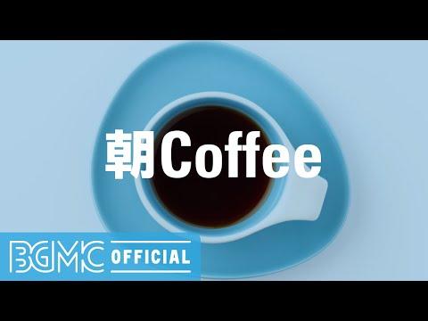 Morning Coffee: Relaxing