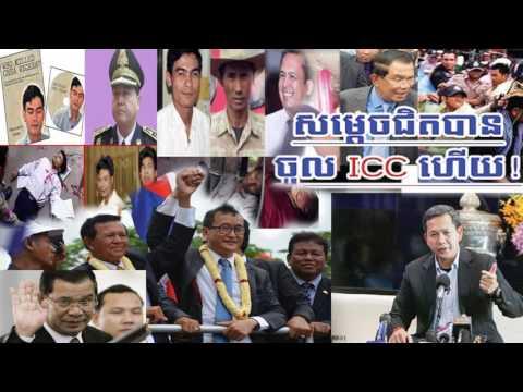 Cambodia News Today: RFI Radio France International Khmer Evening Wednesday 07/26/2017