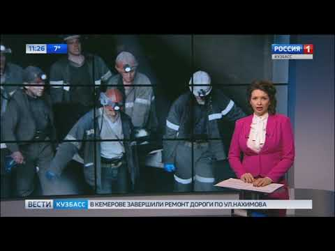 В Ленинске Кузнецком в суд направлено уголовное дело по факту гибели горняка