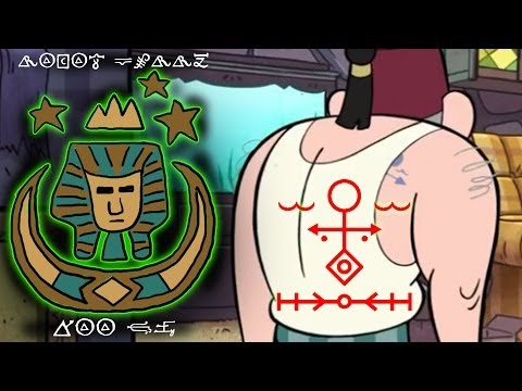 STAN'S TATTOO (DIPPERS GUIDE TO THE UNEXPLAINED): The Royal Order of the Holy Mackerel