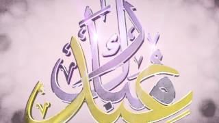 Eid-ul-Fitr 2013
