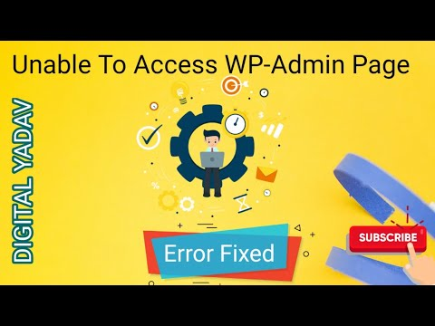 Unable To Access WP-Admin Page