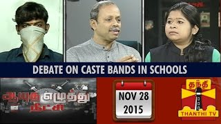 Ayutha Ezhuthu Neetchi 28-11-2015 Debate On Caste Bands in Schools 28-11-15 | Thanthi TV today program 28th November 2015 at srivideo