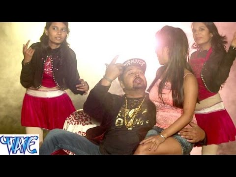 पार्टी बा हमरा तरफ से - Party Ba Hamara Taraf Se - Avinash Tripathy - Bhojpuri Hot Rap Songs new