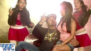 पार्टी बा हमरा तरफ से - Party Ba Hamara Taraf Se - Avinash Tripathy - Bhojpuri Hot Rap Songs new