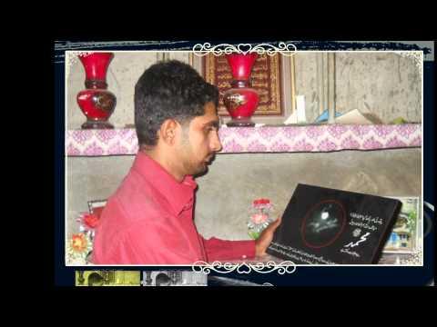 Jag to luko ke rakhi by Ashfaq Ahmad Sahil.mp4