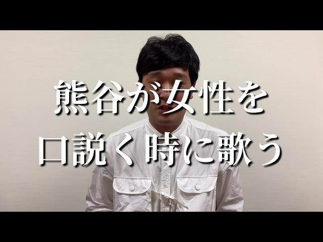 【おじさんが熱唱する動画】