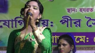 Download lagu Bangla Baul Gan | New Bangla Gan | bangla sung | new sung