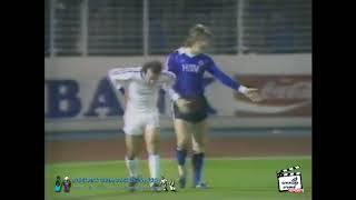 Dinamo Tbilisi aganist Hamburger SV | Champions Cup 1/8 final match 1978-79