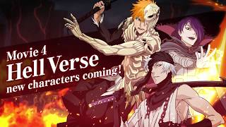 Bleach: Brave Souls - Movie 4: Hell Verse Official Trailer