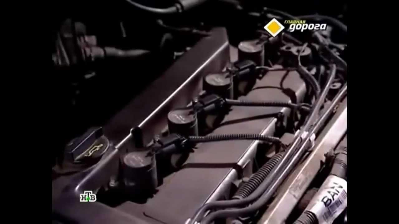 Форд Мондео в Главной дороге