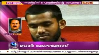Did Karnataka Police Help Lashkar-e-Taiba South Indian Commander