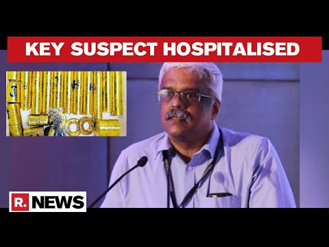 Kerala Gold Scam: Key Suspect M Sivasankar Admitted To ICU