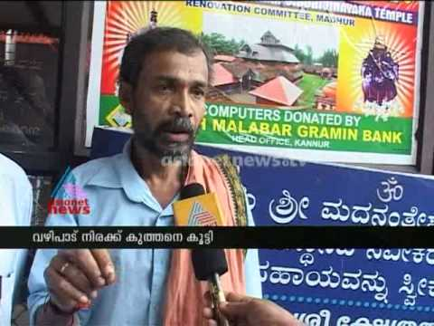 Devaswom raise Pooja rates in Temples