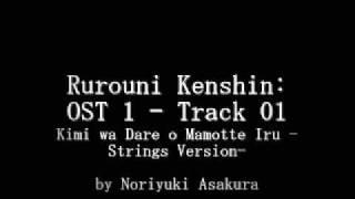 Samurai X / Rurouni Kenshin: OST 1-4