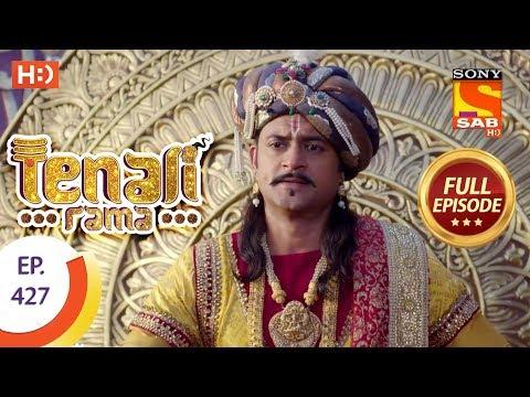 Tenali Rama - Ep 427 - Full Episode - 20th February, 2019