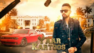 Yaar kartoos Preet Randhawa ( official ) Latest Punjabi songs 2018 | Juke Dock