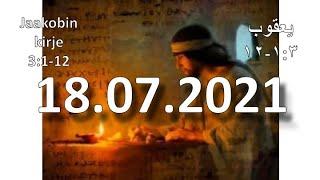 IEC Farsi Church Live Stream 18/07/2021 کلیسای فارسي