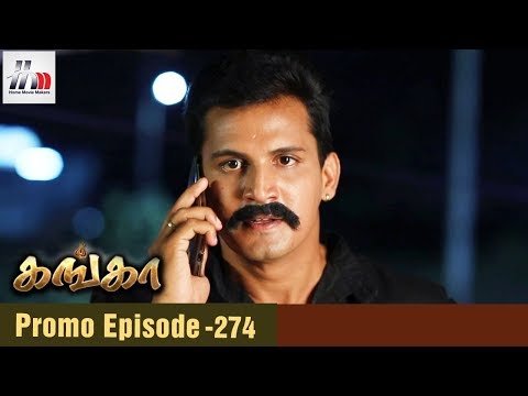 Ganga Tamil Serial   Episode 274 Promo  ...