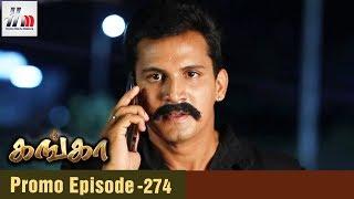 Ganga Tamil Serial   Episode 274 Promo   22 November 2017   Ganga Latest Serial   Home Movie Makers