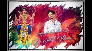 Ayya Ninnu Maruvanu Ayyappa Ninnu Maruvnu (2K19 Ayyappa Special Mix) By Dj Akhil Oldcity 8074246538