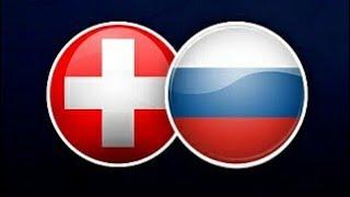 Швейцария Россия прогноз на матч Чемпионат мира по хоккею Пан Попан