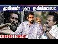 ஸ்டாலின் வாங்கிய விருது 2000 ரூபாய்க்கு கிடைக்கும்  - Kishore K Swamy attacks DMK | Prime Cinema