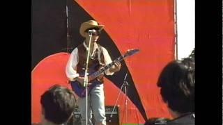 1992年・静大祭 ステージ演奏/バンド名「カンリンシャン」 その1