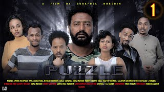 ፓዝል - 1ይ ክፋል - PUZZLE - New Eritrean Movie 2020  Episode 1