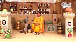 Amritsari | Rajmah Masala | New Season | Chef Gurpreet | Directed By Robin Cheema | ENG SUBS