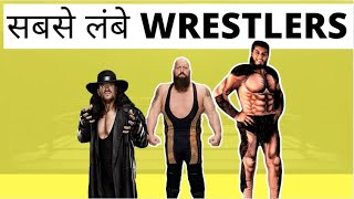 WWE RAW 2019 Height is Money | Roman Reigns, Brock Lesnar, Undertaker, John Cena | New WWE in hindi
