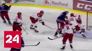 Хоккей. Юниорская сборная России обыграла команду США и проведет матч против Швеции - Россия 24