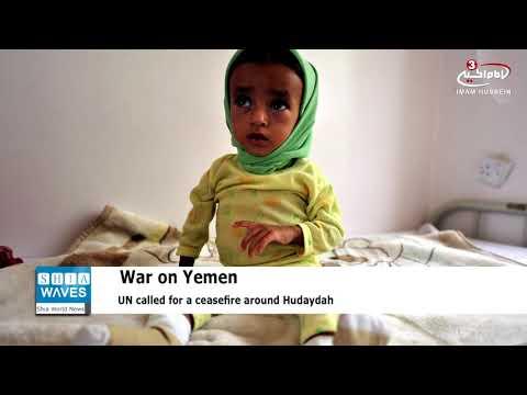 UN calls for ceasefire around Yemen's Hudaydah