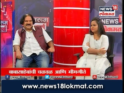 NewsRoom Charcha  With Shahir Sambhaji Bhagat and Diksha shirke