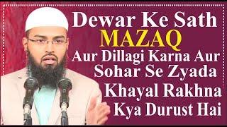 Dewar Ke Sath Mazaq Aur Dillagi Karna Aur Sohar Se Zyada Khayal Rakhna Kya Durust Hai