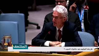 هل ينفذ الحوثيون بنود مشاورات السويد ... ؟