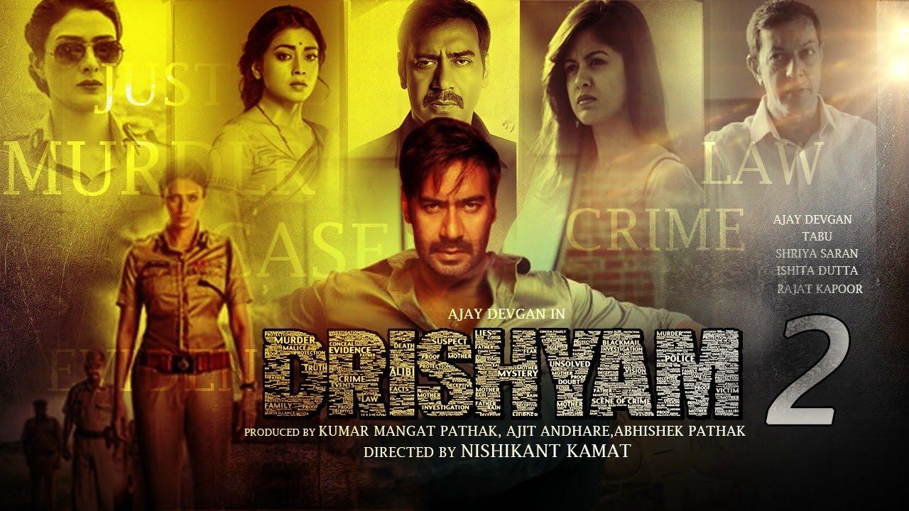 Download Drishyam 2 - Official Trailer 51Interesting facts| Starring Ajay Devgn, Tabu & Shriya Saran