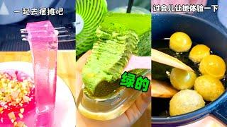 【下铺刘三好】简简单单的宵夜 吃吗? ❤ 02