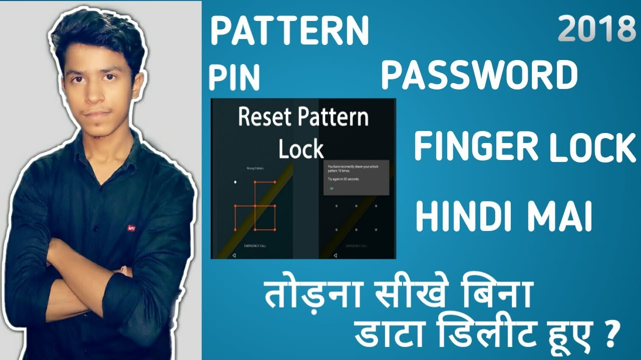Download How to Unlock Forgot Android Mobile Pattern Lock |