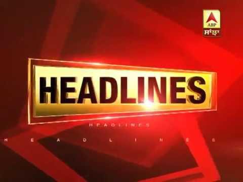 Headlines of ABP Sanjha - 09 Dec 2019