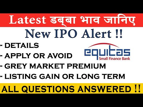 New IPO Details : Latest Grey Market Premium of Equitas Small Finance Bank IPO | IPO Latest News